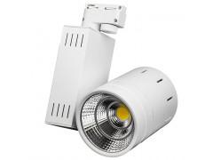 Светодиодный светильник LGD-520WH 20W Day White 24deg