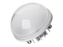 Светильник LTD-80R-Crystal-Sphere 5W Warm White