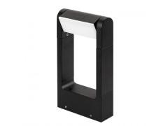 Светильник LGD-Path-Frame-Rotary-H300B-6W Warm White