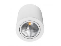 Светильник SP-FOCUS-R120-16W White