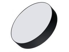 Светильник SP-RONDO-210B-20W Day White