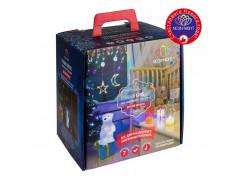 Готовый комплект для новогоднего украшения Детской Синий