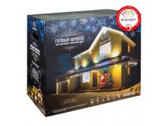 Готовый комплект для новогоднего украшения дома Luxury Белый