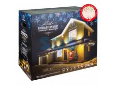 Готовый комплект для новогоднего украшения дома Luxury Теплый белый