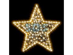 Декоративная 2D фигура Звезда-1 100 см (цвет на выбор)