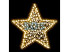 Декоративная 2D фигура Звезда-1 150 см (цвет на выбор)
