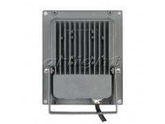 Светодиодный прожектор AR-FLAT-ARCHITECT-20W-220V Warm (Grey, 50x70 deg)