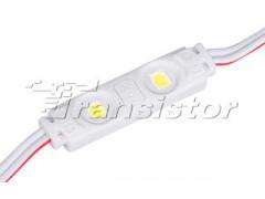 Модуль герметичный ARL-A2835-2 White